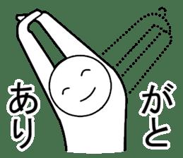Yoga pose  Communication sticker #11145233