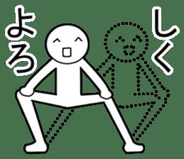 Yoga pose  Communication sticker #11145234