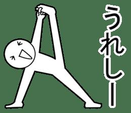 Yoga pose  Communication sticker #11145235