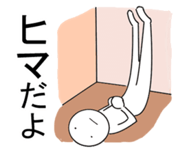 Yoga pose  Communication sticker #11145237