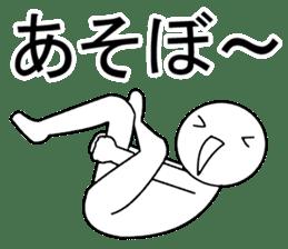 Yoga pose  Communication sticker #11145238