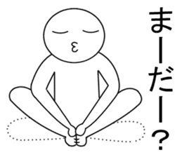 Yoga pose  Communication sticker #11145239
