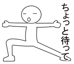 Yoga pose  Communication sticker #11145241