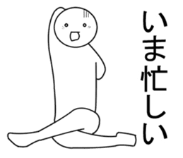 Yoga pose  Communication sticker #11145242