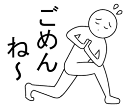 Yoga pose  Communication sticker #11145245