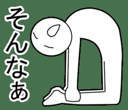 Yoga pose  Communication sticker #11145247
