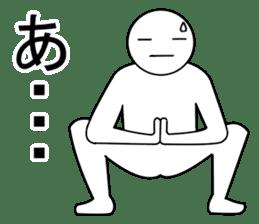 Yoga pose  Communication sticker #11145248