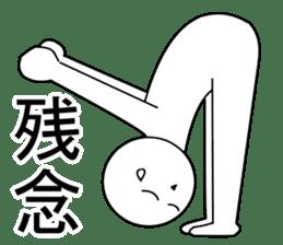 Yoga pose  Communication sticker #11145250