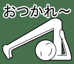 Yoga pose  Communication sticker #11145253