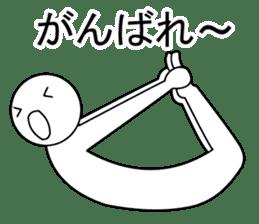 Yoga pose  Communication sticker #11145254