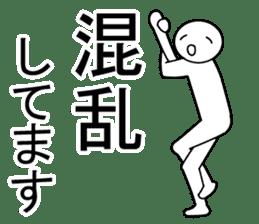Yoga pose  Communication sticker #11145257