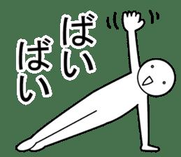 Yoga pose  Communication sticker #11145262