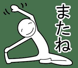 Yoga pose  Communication sticker #11145263