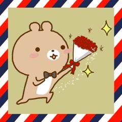 Migyumaru4