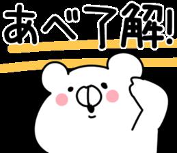 The Abe! sticker #11157004