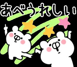 The Abe! sticker #11157008