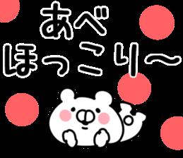 The Abe! sticker #11157011