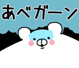 The Abe! sticker #11157014