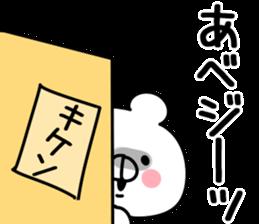 The Abe! sticker #11157021