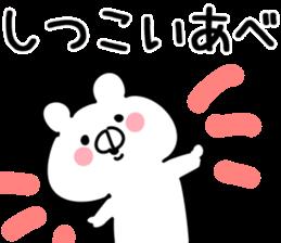 The Abe! sticker #11157023