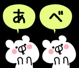 The Abe! sticker #11157024