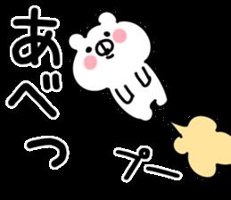 The Abe! sticker #11157025