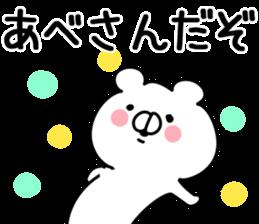 The Abe! sticker #11157027