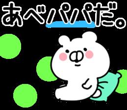 The Abe! sticker #11157029