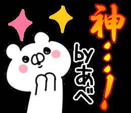 The Abe! sticker #11157037
