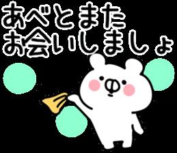 The Abe! sticker #11157038
