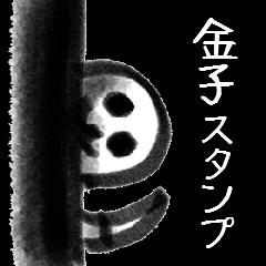 Kaneko Sticker