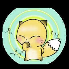 kawaii little Fox Konkon