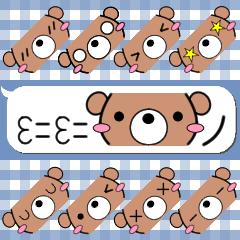 Emoticon of the bear