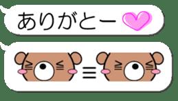 Emoticon of the bear sticker #11162873