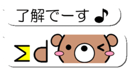 Emoticon of the bear sticker #11162874