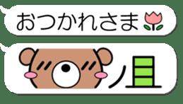 Emoticon of the bear sticker #11162875