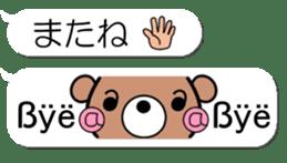 Emoticon of the bear sticker #11162876