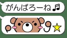 Emoticon of the bear sticker #11162879
