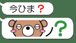 Emoticon of the bear sticker #11162880