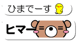 Emoticon of the bear sticker #11162881