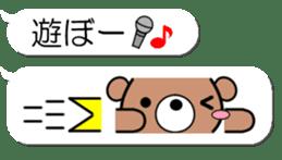 Emoticon of the bear sticker #11162882
