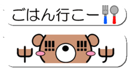 Emoticon of the bear sticker #11162883