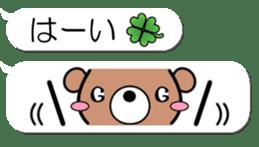 Emoticon of the bear sticker #11162884