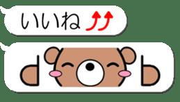 Emoticon of the bear sticker #11162885