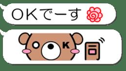 Emoticon of the bear sticker #11162886