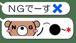 Emoticon of the bear sticker #11162887