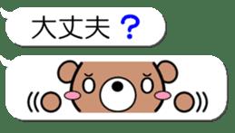 Emoticon of the bear sticker #11162888