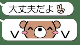 Emoticon of the bear sticker #11162889