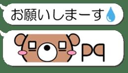 Emoticon of the bear sticker #11162890