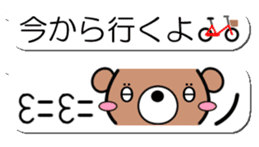 Emoticon of the bear sticker #11162892
